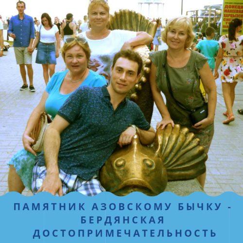 Выездной тренинг на Азовском море. Впечатления и отзывы